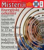 Misteriji.si - spletna trgovina in knjigarna za kakovostno življenje